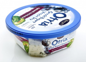 Marzetti Otria Greek Yogurt Veggie Dip Coupon